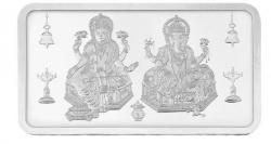 10g Silver Coin 999 Lakshmi & Ganesha