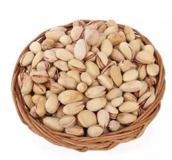 Pistachios Basket