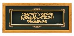 Assalaam Waleykum 24 karat gold.